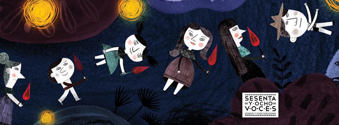 Cortometraggio animato in lingua Matlatzinca